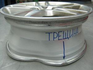 Ремонт трещин на литых дисках
