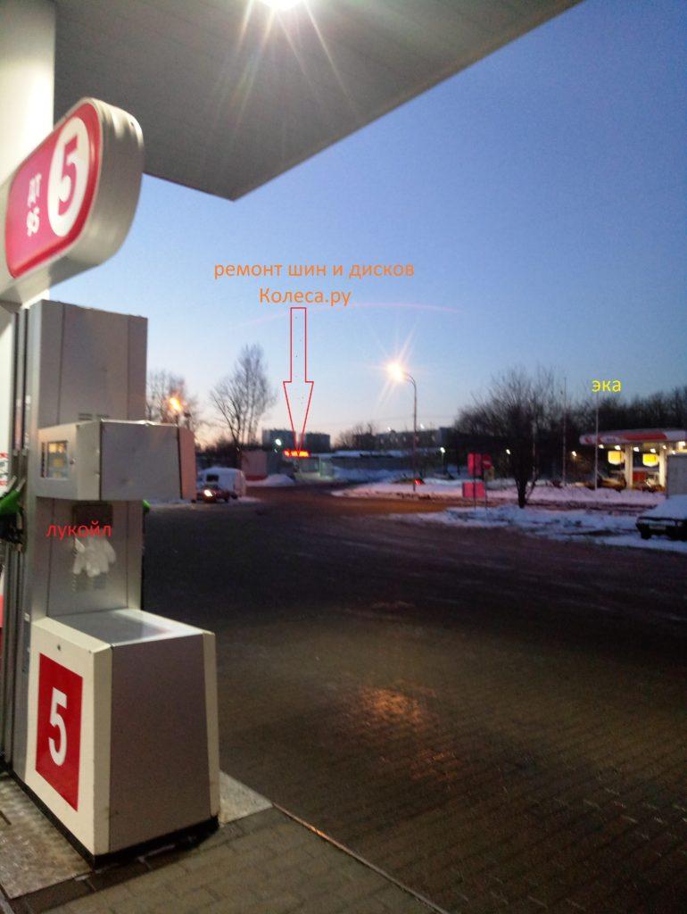 местоположение Азовская 32 А